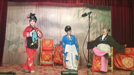 《柜中緣》,陶兴蓉,伍玉,吳润琴,三花川剧团2021.10.02演出