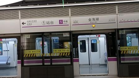 上海地铁5号线紫罗兰金海湖出站(终点站莘庄)