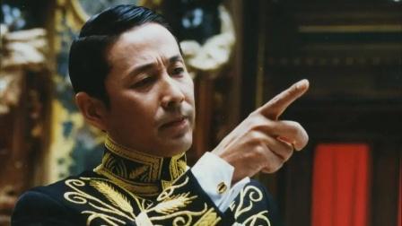 一百年前,这个男人以一己之力代表中国,向西方列强说不!