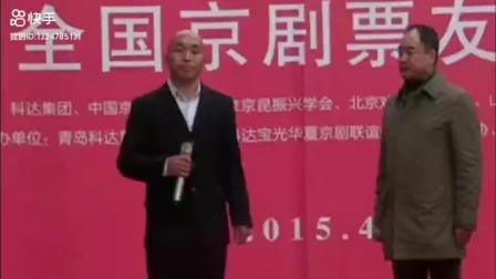 李宏图和票友张浩村在青岛。
