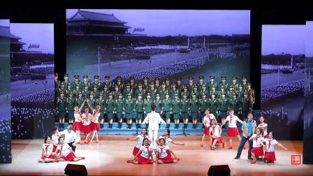 合唱歌舞《在灿烂的阳光下》《人民军队忠于党》