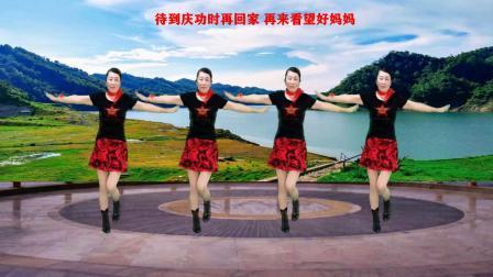 健康一生广场舞《军中绿花》正面完整版,32步附分解