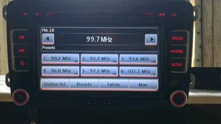 FM:山东综合广播