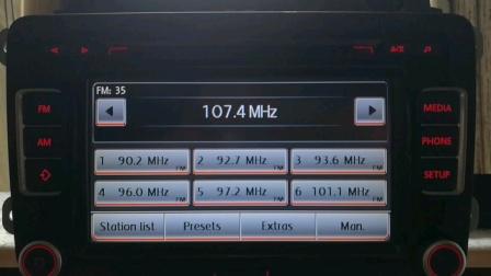 FM:临沭电台