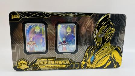 卡游3周年纪念礼盒玩具开箱,收集稀有满星卡片!