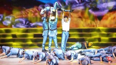 舞蹈《前赴后继》广州市教育系统关工委艺术团