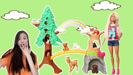 芭比娃娃:变身导游参观野外景色