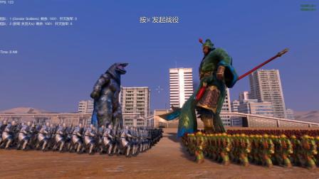 闪电哥尔赞带领1000个重装骑士,挑战巨型关羽和1000个忍者神龟