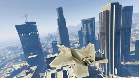 麟飞:F22战斗机撞大楼美女紧急跳机