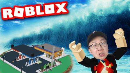 Roblox海啸生存 两个高手的对决,输的人要吃芥末