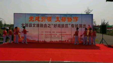 炫舞健身队表演的健身球《母亲是中华》