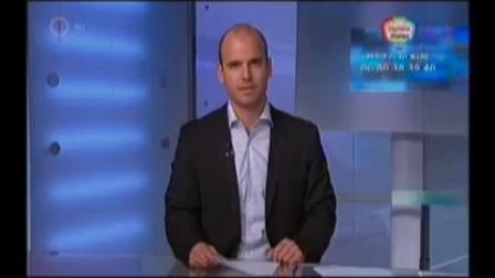 匈牙利电视一台(M1)模拟电视信号停播全过程