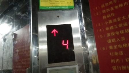 忠宝大厦电梯