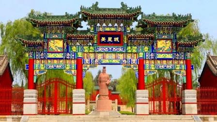 游河南周易发祥地 参观汤阴羑里城