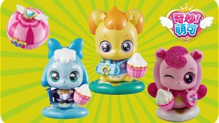 奇妙萌可惊喜镜盒玩具,正正萌可勇气萌可收集!