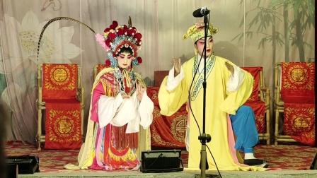 《重台别》,陈家新,秦冬梅,三花川剧团2021.10.03演出