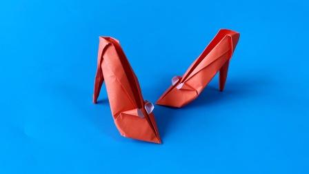 教你折纸高跟鞋,简单易学,折纸王子儿童折纸教程