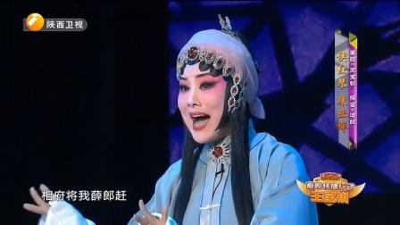 秦之声2021.9.26