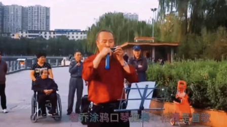 琴友们欢聚庆国庆,一曲《相逢是首歌》。第一次尝试把这首歌改编成《相逢是首歌变奏曲》。