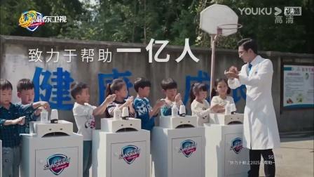 宝洁舒肤佳健康传中国广告