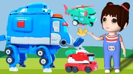 乐乐拆箱:帮帮龙的变形基地玩具