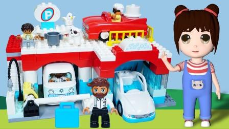 乐乐拆箱:乐高的汽车服务站场景积木玩具