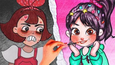 定格动画:女孩子不满意自己的妆容,于是化妆成小萌妹