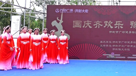 舞蹈:我和我的祖国,表演:琴舞之韵舞蹈社团