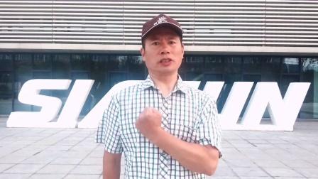 深圳大衣哥王文正【大海航行靠驼手】让经典重现过去辉煌!