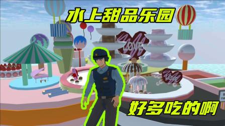 樱花校园模拟器:我们去甜品水上乐园游玩,各种巧克力吃到饱