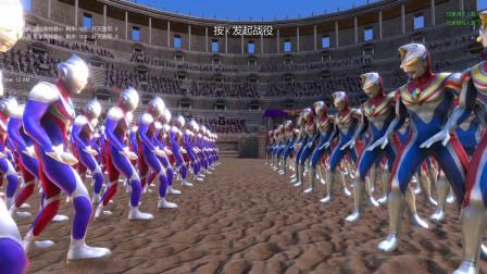 史诗战争模拟器:一百名迪迦奥特曼VS一百名戴拿奥特曼