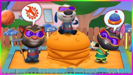 汤姆猫总动员:汤姆猫堆汉堡沙滩,跑出来彩色虫子?