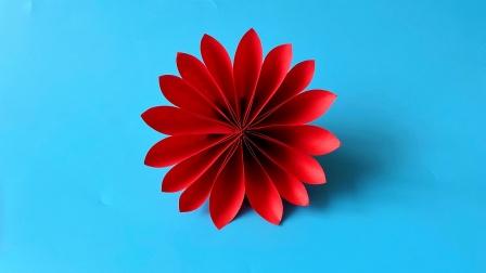 教你折纸菊花,简单易学,折纸王子儿童折纸教程