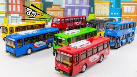 汽车总动员玩具故事:超多颜色的公交车运载着哪些乘客呢?