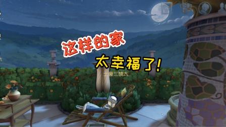 第五人格串门:参观粉丝的大别墅!无知三姨太上线