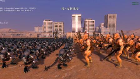 怪兽乌罗加带领1000个铁锤兽人,挑战佐菲奥特曼和1000个独眼巨人