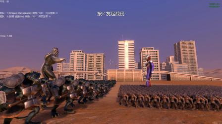 怪兽乌罗加带领1000个铁锤龙人,挑战迪迦奥特曼和1000个兽人战士
