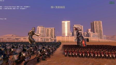 怪兽乌罗加带领1000个铁锤龙人,挑战哥尔赞和1000个火枪手