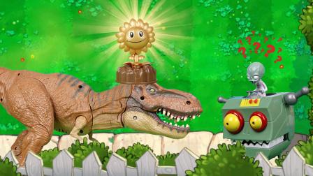 亿奇娃娃的黄金向日葵里出现了大恐龙