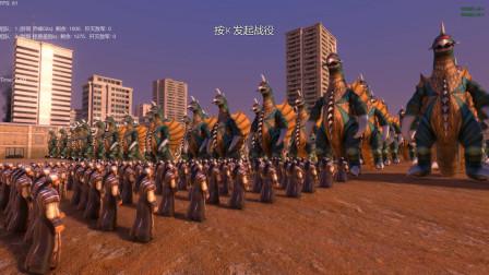 1000个天龙八部乔峰挑战1300个怪兽盖刚,最后谁能赢?