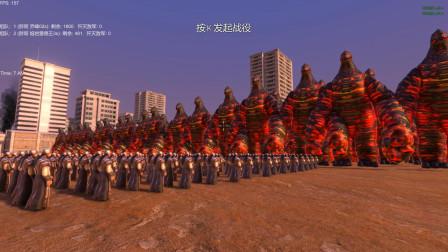 500个超级怪兽熔岩雷德王挑战1800个天龙八部大侠乔峰,谁能赢?