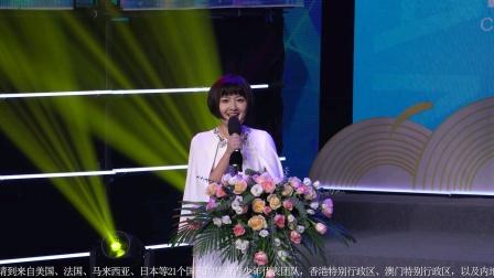 海南自贸港世界华裔青少年文化艺术展演在海口盛大开幕
