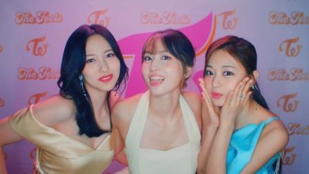 TWICE的新曲热歌 小姐姐舞蹈MV