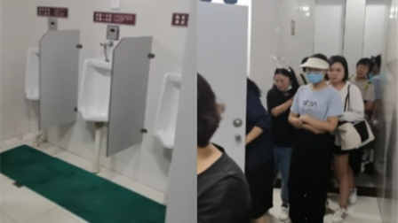 安徽芜湖景区回应男厕全是女士 :正常现象,景区都这样