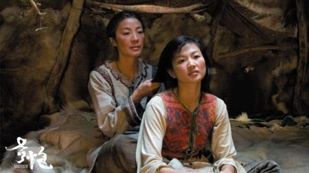 """杨紫琼演绎真实版""""画皮"""",母女俩爱上同一个男人反目成仇,影视"""