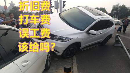 发生交通事故,该不该要折旧费 打车费 误工费?一次给大家说明白