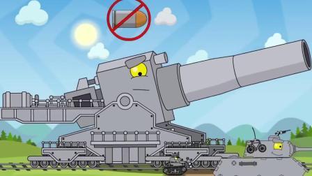 坦克动画:灰坦克打不过人家,召唤大魔王出世帮忙,太坏了