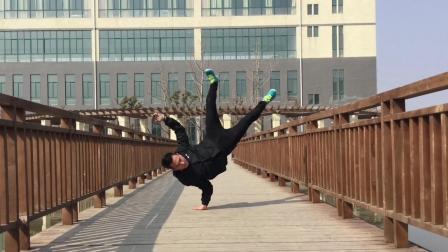我的街舞时刻练起来 bboy浩然