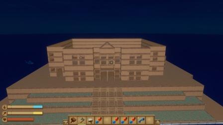 木筏求生:第239天 医院内部该怎么设计呢,感觉像住房