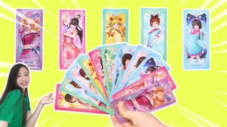 精灵梦叶罗丽:仙境收藏卡